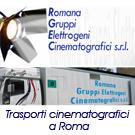 Attrezzature cinema